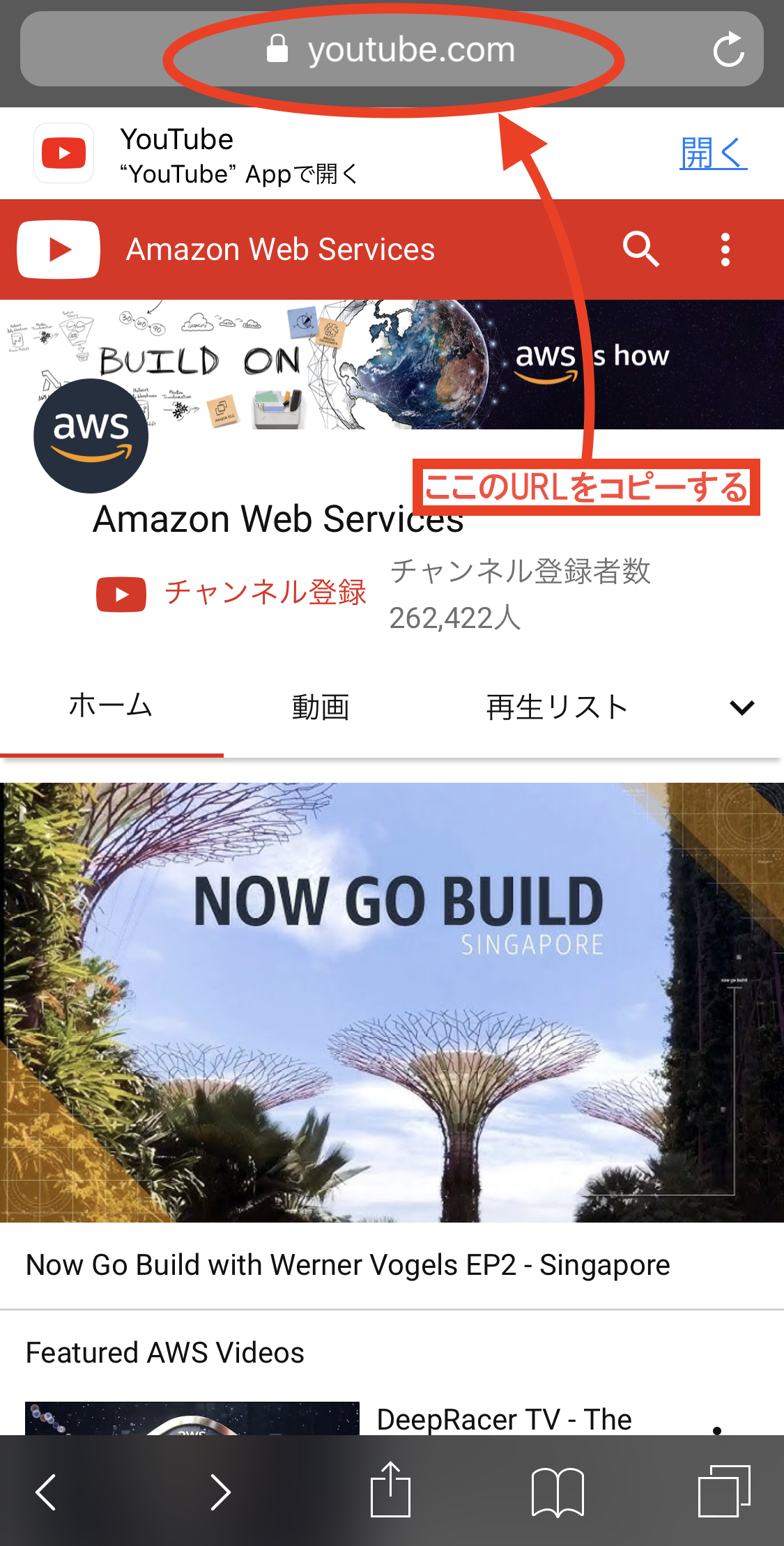 Youtube動画をビデオポッドキャスト化するサービス Podsync について