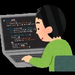 Vimで効率よくプログラミングをするために、まず知っておくと良い操作方法