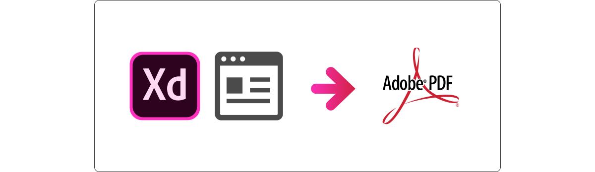Adobe XDのプロトタイプをPDFで保存する方法