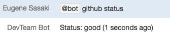 hubot_github