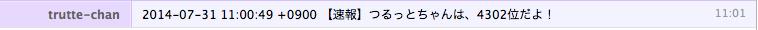 line_rank