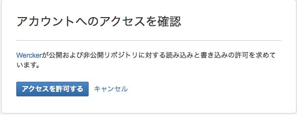 add_app3