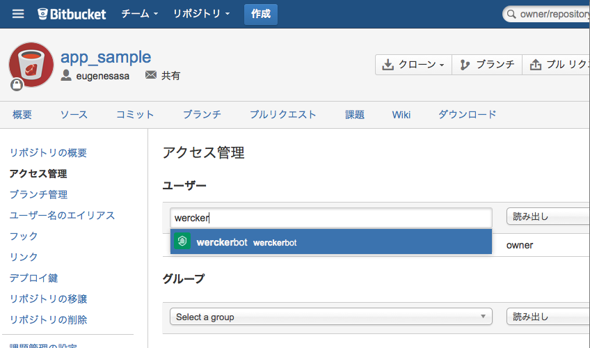 add_app5